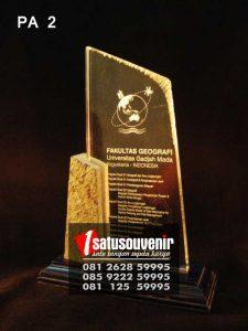 Plakat Fakultas Geografi UGM Yogyakarta - ContohPlakat.Net ...