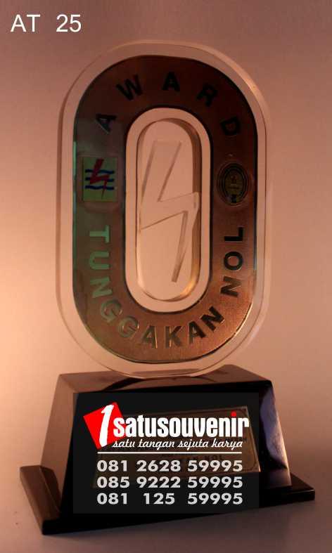 Plakat Trophy Penghargaan | Plakat Trophy PLN Tunggakan Nol