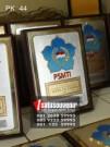 Plakat Kayu Murah Meriah | Plakat Kenang – Kenangan | Plakat PSMTI