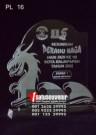 Plakat Laser Grafir Perahu Naga Balikpapan