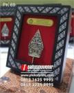Plakat Kayu Dirjen Pajak Yogyakarta